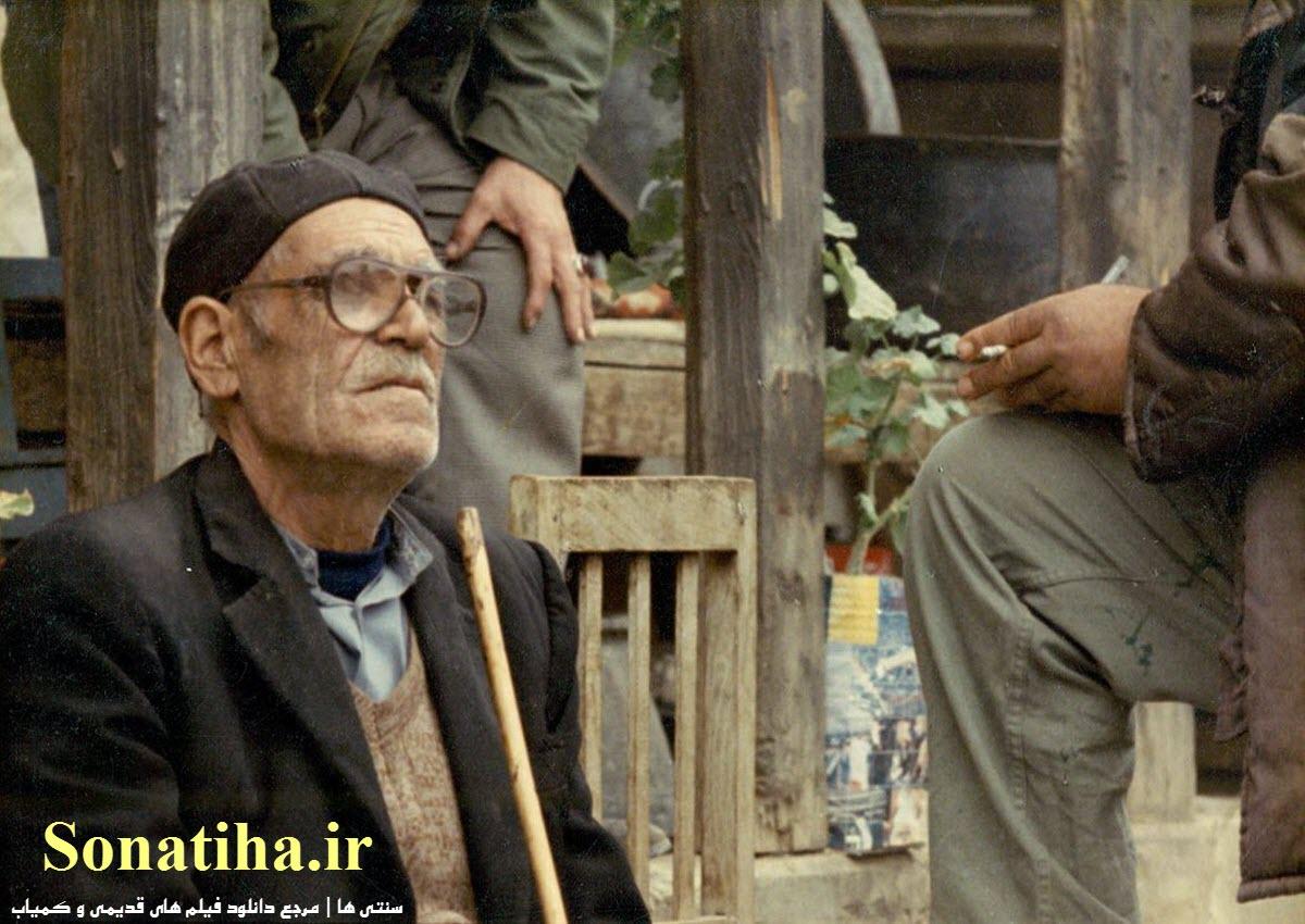 پیرمرد فیلم خانه دوست کجاست